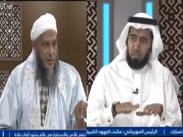 برنامج معالم مع العلامة محمد الحسن ولد الددو الحلقة (2) من القصص القرآني     رمضان 2017