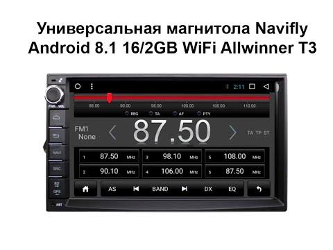 Автомагнитола 2DIN Android 8 16/2GB Allwinner T3