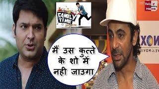 "Kapil Sharma के नए शो ""Family Time ..."