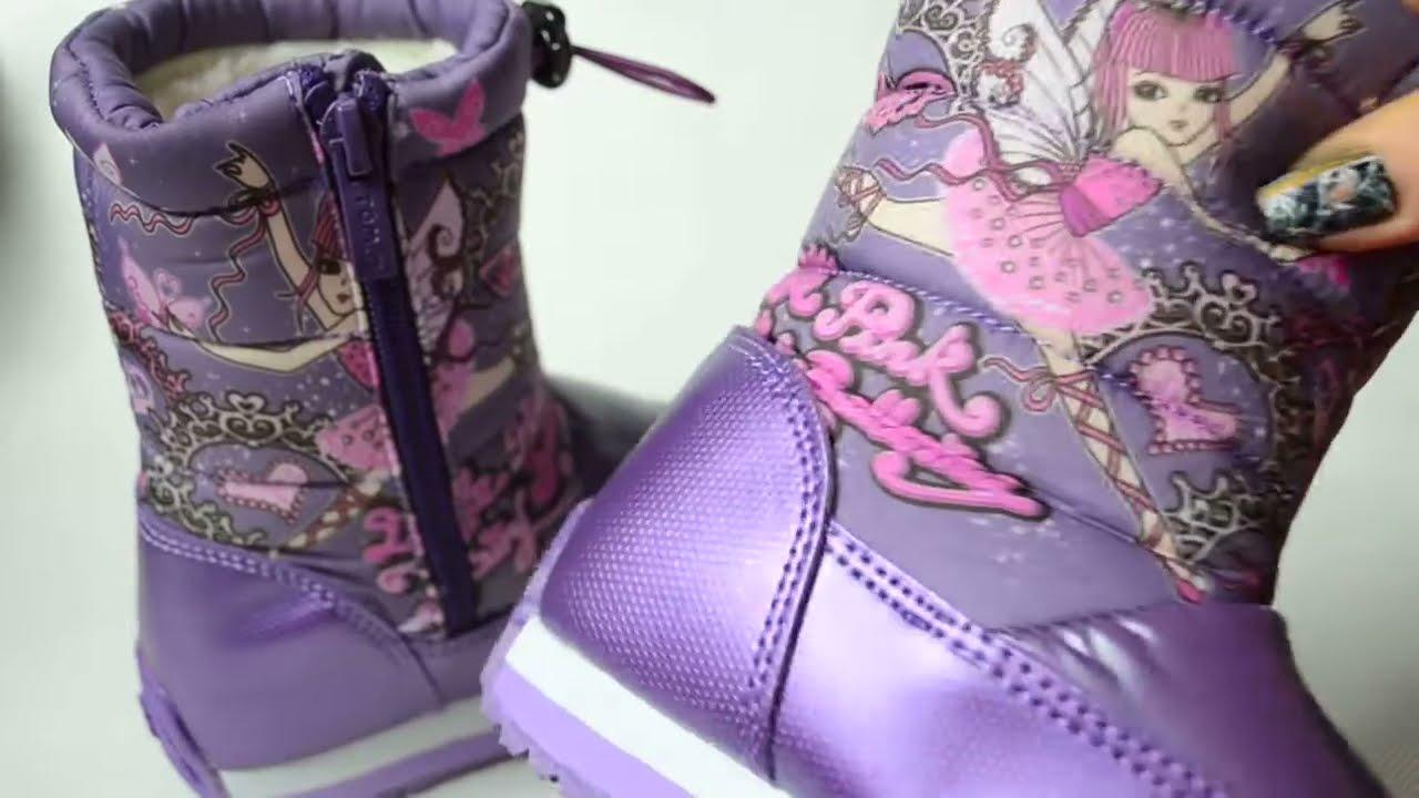 Детские угги для девочек со скидкой до 90% в интернет-магазине модных распродаж kupivip. Ru!
