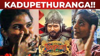Seemaraja FDFS Fans Disappointed