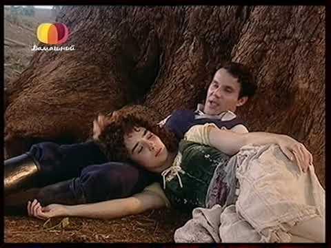 Земля любви, земля надежды (23 серия) (2002) сериал