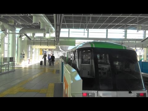 【Tokyo International Airport/Haneda Airport#2】Go to the Tokyo downtown area by Tokyo Monorail