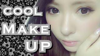 【初心者】ハネ上げラインメイク【Cool Makeup】