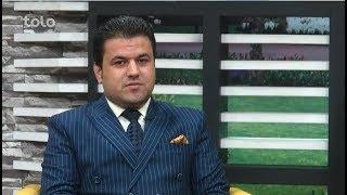 بامداد خوش - سرخط - صحبت با محمدصابر مهمند در مورد نبود قانون کاپی رایت در افغانستان