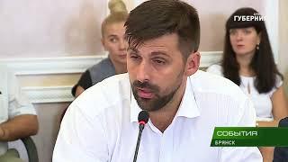 В областной думе прошло совместное заседание двух постоянных комитетов 13 09 18
