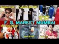 CHEAPEST F.S. MARKET MUMBAI | Expl. Jeans, shoes, watches, t-shirts, bags, electronic items