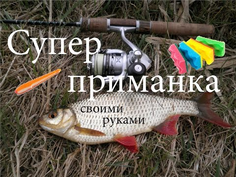 FishHungry. Активатор клева Фиш Хангри