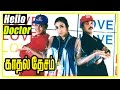Kadhal Desam Tamil movie | scenes | Hello Doctor song | Vineeth consoles his friend