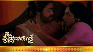 Mothirakkaiviralukalaal... Song From - Sreekrishna Parunthu - Malayalam Movie [HD]