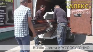 Катафалк: автомобиль - услуги перевозки умершего (Кривой Рог, Украина)