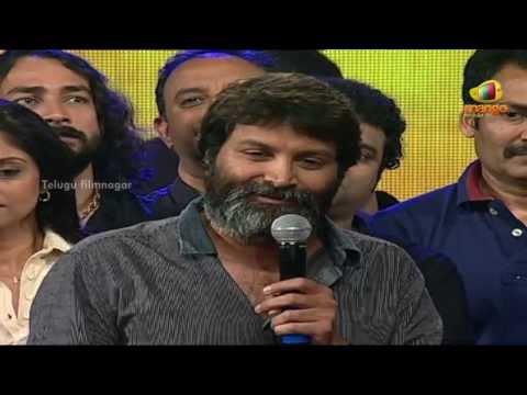 Trivikram Srinivas Emotional Speech | Attarintiki Daredi Audio Launch HD | Pawan Kalyan | Samantha