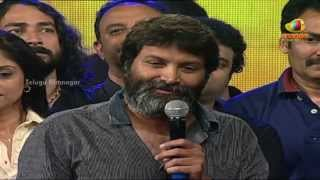 Trivikram Srinivas Emotional Speech | Attarintiki Daredi Audio Launch HD | Pawan Kalyan | Samantha