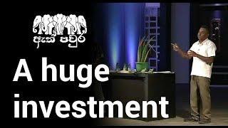 ATH PAVURA - [ E11 - P2 ] - Organic Aloe Vera Plantation - Susantha Dilip Kumara
