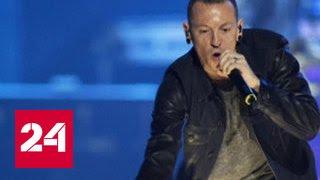 В полиции Лос-Анджелеса подтвердили смерть вокалиста группы Linkin Park