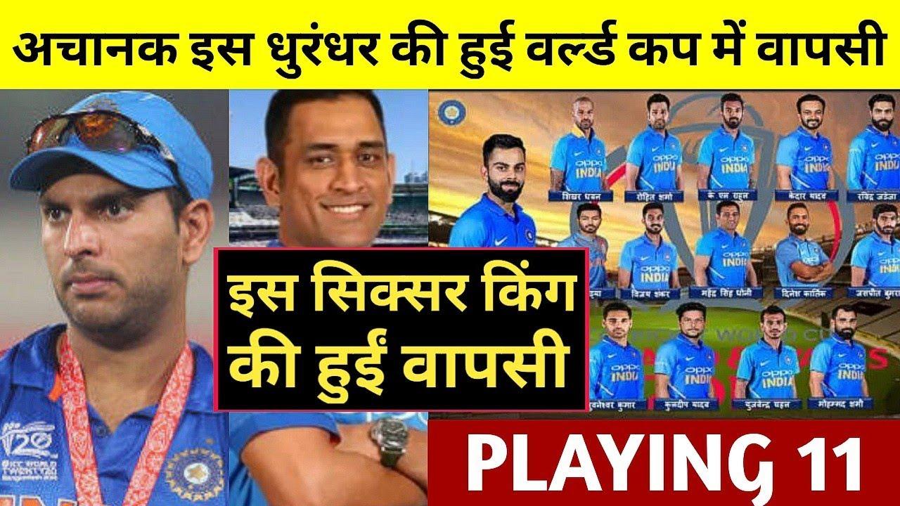IND vs NZ: न्यूजीलैंड के खिलाफ भारतीय टीम में खेल सकता है यह घातक बल्लेबाज, संभावित XI