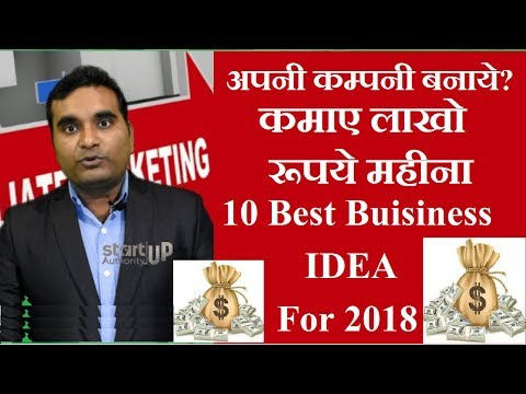 Top 10 best Profitable Small Business Ideas in India of 2018 | top 10 Startup Ideas for 2018