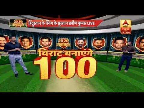 IPL Live: Rcb Vs Dd Match Full Highlights || Skcric 2