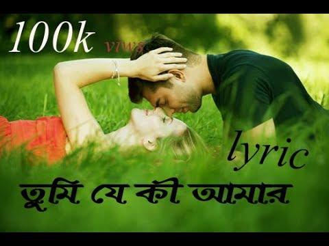 Tumi Je Ki Amar  Lyrical by  Library{i love song}