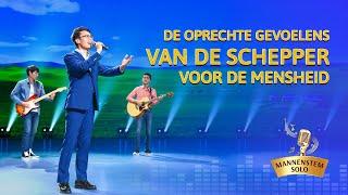 Christelijk lied 'De oprechte gevoelens van de Schepper voor de mensheid' (Dutch subtitles)