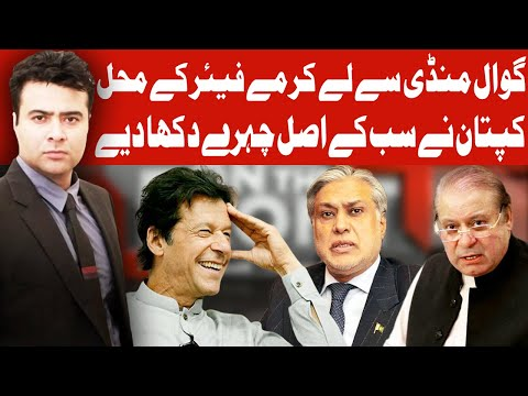 On The Front with Kamran Shahid - Thursday 17th September 2020