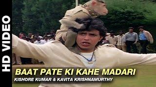 Video Baat Pate Ki Kahe Madari - Parivaar | Kishore Kumar & Kavita Krishnamurthy | Mithun Chakraborty download MP3, 3GP, MP4, WEBM, AVI, FLV November 2017