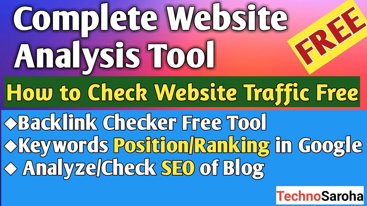 FREE Competitor Website Analysis Tool For SEO Hindi |Backlink Checker Tool  |Keyword Position Checker