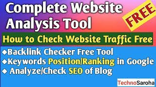 FREE Competitor Website Analysis Tool For SEO Hindi |Backlink Checker Tool |Keyword Position Checker