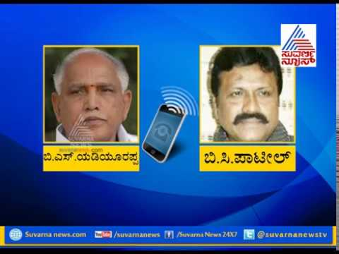 Congress Releases Audio Clip Of CM Yeddyurappa Offering Bribe To Congress MLA BC Patil