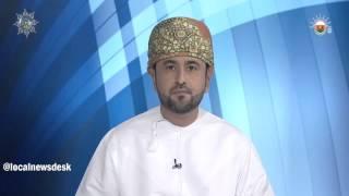 اتصال مع بدر بن علي الرمحي مدير مركز التنبؤات والرصد للحديث حول آخر مستجدات الحالة المدارية