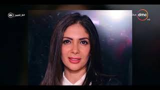 8 الصبح - الليلة افتتاح مهرجان أسوان لسينما المرأة و