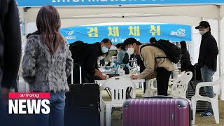 S. Korea reports 86 new COVID-19 cases, bringing total to 10,062 as of Friday