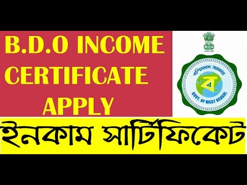 apply for income certificate / B.D.O income certificate online application