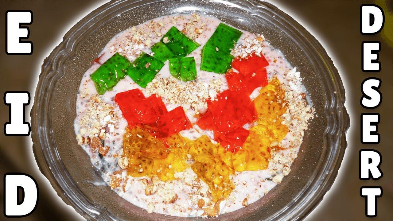 Eid dessert recipe    Unique Eid Desert Recipes Pakistan    eid ul fitr 2021
