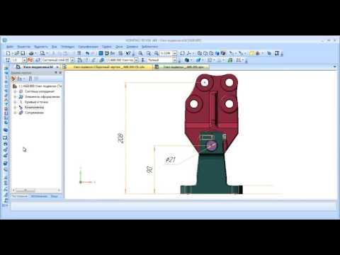Видео Оформление электронной модели сборки (Оформление модели Часть 2)