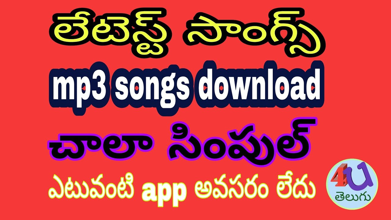 a to z mp3 songs free download telugu latest
