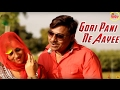 Gori Pani Ne Aayee || गोरी पनि ने आयी || Nippu  || Haryanvi Romantic Song 2017 || Singham Hits