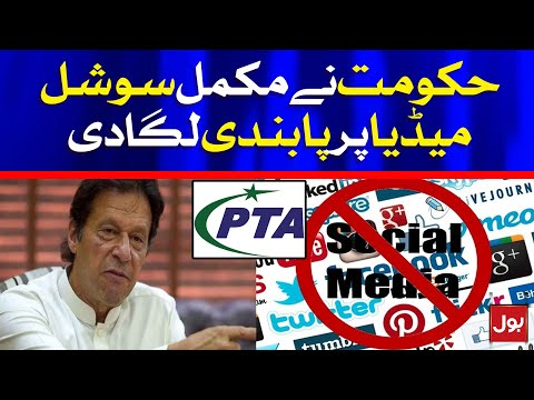 Tehreek e Labbaik Protest - PTA Blocked Complete Social Media in Pakistan