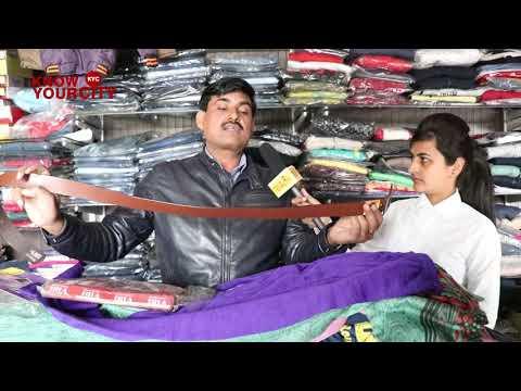 Ludhiana Sale!! Shivangi Export Hut, Roorkee #KYC12Roorkee