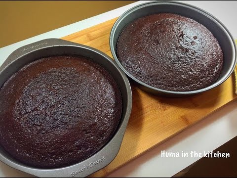 Chocolate Cake Recipe Easy-From Scratch By (HUMA IN THE KITCHEN)