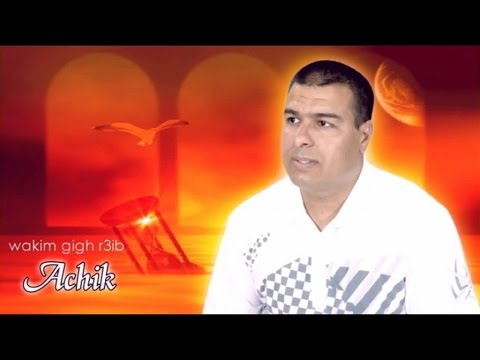 Achik - Wakim Gigh Araaib - Official Video