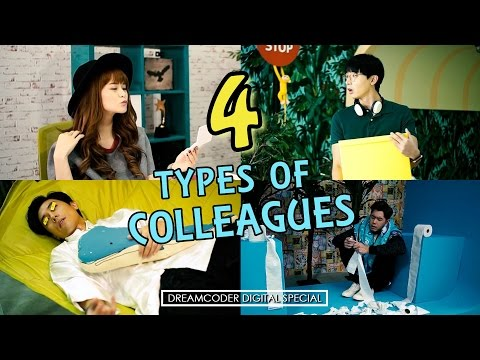 Dreamcoder 《梦想程式》- Digital Special - 4 Types Of Colleagues