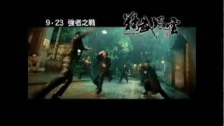 Legend of the Fist The Return of Chen Zhen Official Teaser  Trailer 2010 [Donnie Yen] (HD)