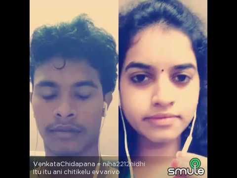 Itu Itu Ani Chitikelu Evvarivo By Venky