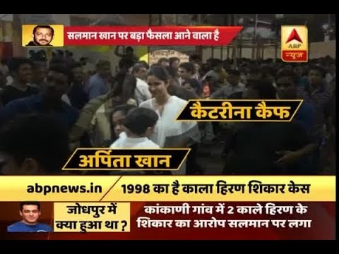 Black Buck Poaching Case: Katrina Kaif prayed for Salman Khan at Siddhivinayak