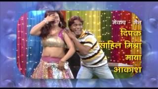 Download Hindi Video Songs - भोजपुरी नाच धमाका - Hot & Sexy Dance | Bhojpuri Dhamaka Naach Program Vol-4 | 2014