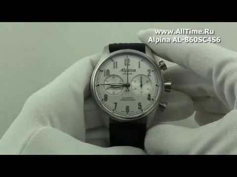часы alpina фото
