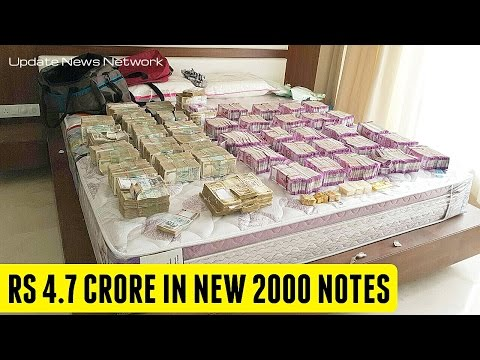 Rs 4.7 Crore Seized In New 2000 Rs Notes By Income Tax Department In Bangalore