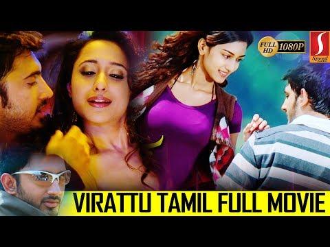 Super Hit Action Comedy Entertainer Tamil Full Movie | Virattu | விரட்டு Tamil Full HD Movie Online