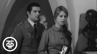"""Последний рейс """"Альбатроса"""" Серия 2 (1971)"""